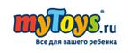 myToys - https://mytoys.ru/