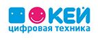КЕЙ - http://key.ru/