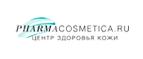 Центр здоровья кожи Pharmacosmetica.ru