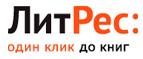 ЛитРес - http://litres.ru/