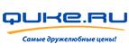 Quke - http://quke.ru/