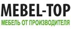 Мебель Топ