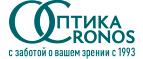 Cronos - https://cronos-optika.ru/