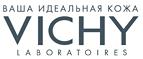 VICHY - http://vichyconsult.ru/