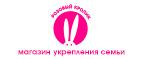 Розовый кролик RU - http://rozoviykrolik.ru/