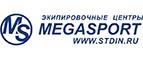 Megasport - http://stdin.ru/