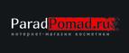 Paradpomad - http://www.paradpomad.ru/