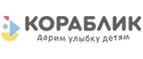 Кораблик - https://online.korablik.ru/