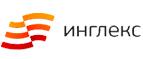 Инглекс - http://englex.ru/