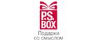 PS Box