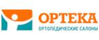 Orteka RU - https://orteka.ru/