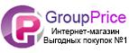ГрупПрайс