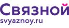 Связной RU - https://svyaznoy.ru/