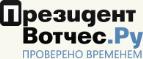 ПрезидентВотчес.ру