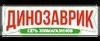 Динозаврик.ру