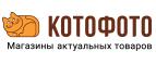 Kotofoto - http://Kotofoto.ru/