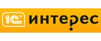 1С Интерес - http://1c-interes.ru/