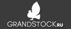 Grandstock - http://grandstock.ru/