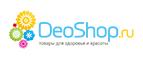 Deoshop - http://deoshop.ru/