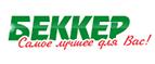 Беккер RU - http://abekker.ru/