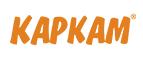 КАРКАМ - http://carcam.ru/