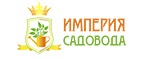 Империя Садовода - http://www.imperia-sadovoda.ru/
