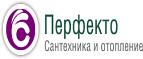 Перфекто - http://perfekto.ru/