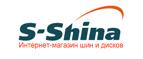 S-Shina - http://www.s-shina.ru/