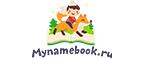 Mynamebook - http://mynamebook.ru/