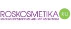Роскосметика - http://roskosmetika.ru/