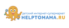 HelpToMama - https://helptomama.ru/