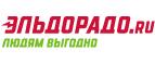 Эльдорадо RU - https://www.eldorado.ru/