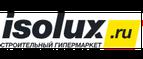 Isolux.ru строительный гипермаркет - https://www.isolux.ru/