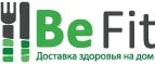 Letbefit - https://letbefit.ru/