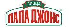 Papa John's - https://www.papajohns.ru/
