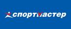 Спортмастер - https://www.sportmaster.ru/