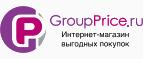 GroupPrice - http://groupprice.ru/