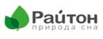 Райтон - https://raiton.ru/