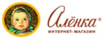 Интернет-магазин Алёнка - https://www.alenka.ru/