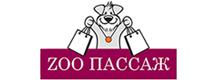Зоопассаж RU - http://zoopassage.ru/