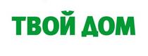 Твой дом - http://tvoydom.ru/