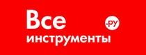 ВсеИнструменты - http://www.vseinstrumenti.ru/