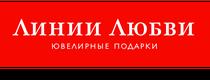 Линии Любви - http://liniilubvi.ru/