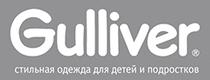 Gulliver - https://gulliver-wear.com/ru/
