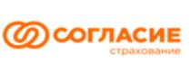 Согласие [CPS] RU - https://www.soglasie.ru/