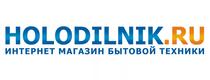 Холодильник - https://holodilnik.ru/